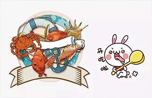 【威海运都】☆什么样的海鲜适合给宝宝吃?